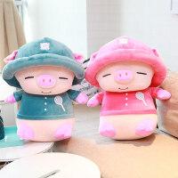 可爱小猪公仔毛绒玩具布娃娃女孩玩偶暖手抱枕生日礼物猪年吉祥物