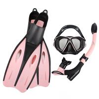 浮潜三宝防雾近视潜水镜全干式呼吸管降阻套脚长脚蹼装备套装