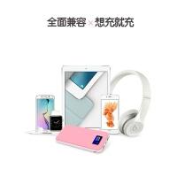 手机充电宝 大容量移动电源华为vivo苹果oppo手机通用20000M便携可爱卡通超
