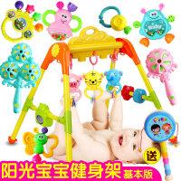 0-1岁新生儿健身架 婴幼儿3-6-12个月儿童玩具宝宝音乐早教健身器
