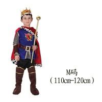 儿童万圣节男童服装儿童王子衣服 国王化装舞会表演出cos道具服饰套装