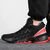 Adidas/阿迪达斯男鞋新款米切尔2代漫威联名运动鞋舒适轻便防滑耐磨篮球鞋FW9038
