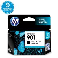 原装HP/惠普901打印机墨盒 HP901XL大容量hp officejet J4580 J4660 J4680 45
