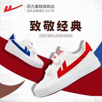 【3折价:59元】回力童鞋儿童帆布鞋男童鞋子2019新款小白鞋女童板鞋中大童潮