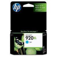 HP惠普920XL大容量青色墨盒 HP920XL蓝色墨盒 CD972AA 原装正品 适用于 HP Officejet