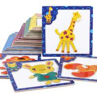 儿童拼图玩具1-2-3-4-5-6岁 宝宝婴儿幼儿园早教益智磁性动物木制