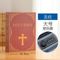 书本保险箱密码盒子收纳带锁存钱罐储蓄罐儿童创意礼物藏手机神器