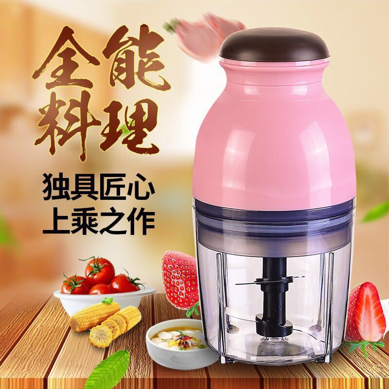 20190614011840760家用料理机多功能电动婴儿宝宝搅拌辅食机果汁豆浆绞肉水果榨汁机