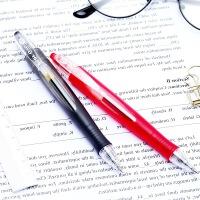 日本进口Pilot百乐中性笔BL-G6-5按动式水笔0.5mm黑色签字笔书写练字G-6水性笔橡胶握手子弹头笔商务办公笔