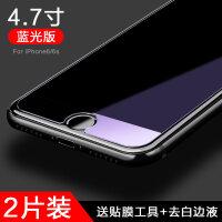 苹果7高清钢化膜iphone8plus手机xs max全屏全覆盖4.7寸8贴膜水凝xr抗蓝光X全包6 iPhone6