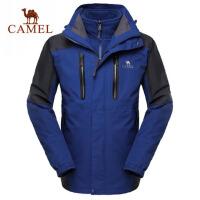 CAMEL骆驼秋冬户外男装 保暖两件套 男休闲冲锋衣外套潮3F16035
