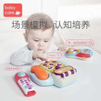 babycare儿童手机玩具 宝宝仿真座机男女孩 婴儿可咬音乐电话 学习小手机