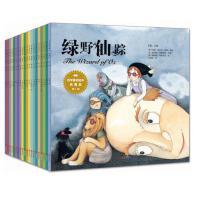 百年童话绘本·典藏版(全套30册)当当2018年度常青藤畅销书奖,台湾企鹅金牌畅销书,历时5年匠心绘制,上千张手绘插画美翻了!