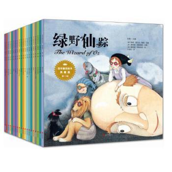 百年童话绘本·典藏版(全套30册)当当2018年中童书畅销榜,台湾企鹅金牌畅销书,历时5年匠心绘制,上千张手绘插画美翻了!