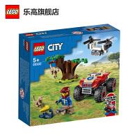 LEGO乐高积木 城市组系列60300 野生动物救援全地形车 儿童玩具男孩女孩生日礼物