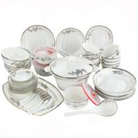 Brocade/锦 骨质瓷56头玉貌花容中餐具套装 陶瓷中餐具