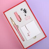毕加索财务钢笔 毕加索PS-986玫瑰花铱金细钢笔