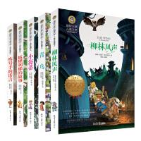 儿童文学小说系列套装5册柳林风声 狐狸列那的故事 小海蒂 吹号手的诺言 青鸟 少儿童读物图书籍7-9-10-12-15岁