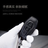 福特新锐界钥匙包真皮 16-19款钥匙包套扣蒙迪欧国产锐界改装专用