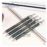 德国辉柏嘉TK-Fine9713 9715 9717 自动铅笔绘图活动铅笔0.3 0.5 0.7
