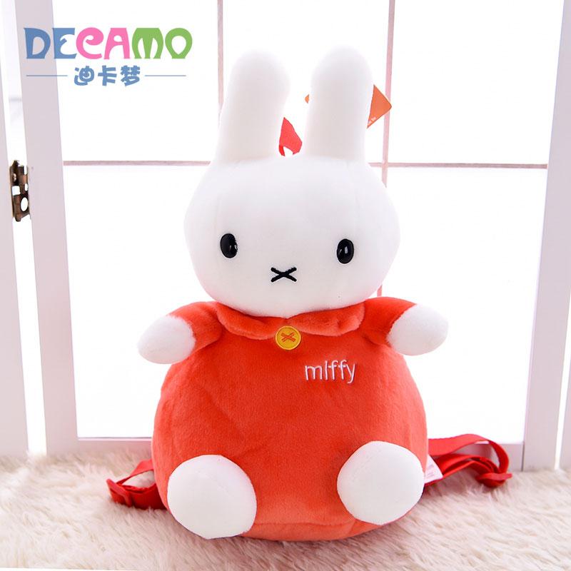 miffy米菲兔公仔娃娃毛绒书包 幼儿儿童背包宝宝双肩包