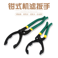 机油格扳手 钳式滤芯拆装钳子 滤清器拆装工具 通用型换机油工具