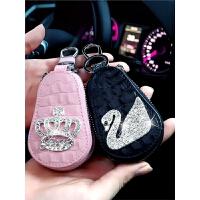 汽车钥匙套可爱天鹅女车用钥匙包奔驰大众宝马奥迪保护壳