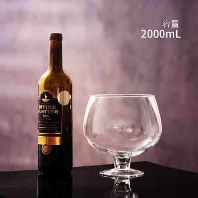 超大号啤酒杯大容量红酒杯英雄杯KTV酒吧酒杯 餐厅娱乐杯白兰地杯
