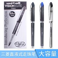 日本三菱UB-200 太空走珠签字笔 UB-200中性水笔0.8mm