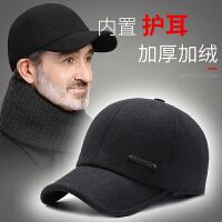 帽子男冬天老人护耳保暖棒球帽冬季中老年人爸爸爷爷帽老头鸭舌帽