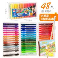 旋转蜡笔套装七岁女孩生日礼物油画棒丝滑24色画笔儿童可水洗人体彩绘幼儿园宝宝重彩色涂