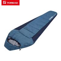 【热销爆款,低至4折】探路睡袋 19春夏户外男/女通款舒适300g/�O棉睡袋TECH80841