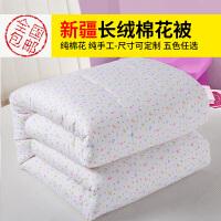 纯棉花被子棉絮被芯夏凉被新疆棉花褥子全棉床垫被单双人学生宿舍