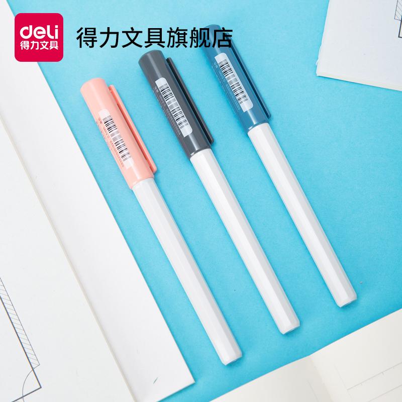 得力A32乐素中性笔学生用0.5全针管办公签字笔12支装商务笔