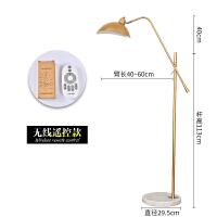 【品牌特惠】北欧简约落地灯 后现代客厅卧室地灯创意沙发落地台灯