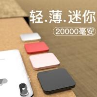 迷你充电宝20000M毫安大容量便携苹果移动电源通用小巧冲X女生手机8专用MIUI华为vivo