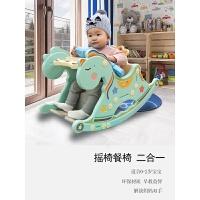 木马儿童摇马塑料摇摇马两用一周岁宝宝大号加厚摇摇车婴幼儿玩具