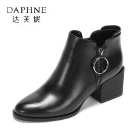 Daphne/达芙妮2017冬季新款女靴切尔西靴大金属环粗跟休闲短靴女