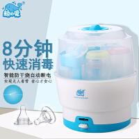 儿童餐具鲸之爱 宝宝奶瓶器 婴儿蒸汽锅大容量多功能MG机 蓝色
