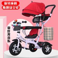 儿童三轮车旋转座椅1-3-6岁婴儿手推车男女宝宝脚踏车童车 白红色全篷钛空轮 音乐筐