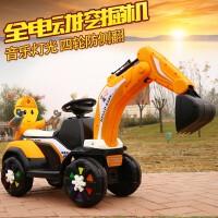 儿童挖掘机可坐可骑挖掘机玩具车挖土机玩具工程车男孩电动挖掘机 桔色 升级电动挖臂 官方标配