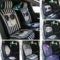 汽车座垫四季通用坐垫全包可爱女士夏透气座椅套用品