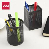 得力笔筒办公文具用品学生创意时尚韩国版 小清新 多功能收纳笔座收纳盒桌面摆件