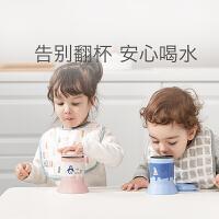 babycare儿童牛奶杯宝宝直饮水杯不锈钢家用儿童喝水杯子喇叭防摔