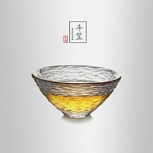 锤目纹品茗杯-斗笠