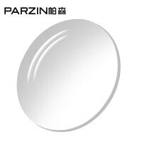 帕森 1.56非球面镜片 加硬绿膜镜片 近视眼镜眼镜片 2片