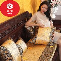 中式沙发坐垫实木家具罗汉床垫子五件套高密度海绵防滑定做v定制
