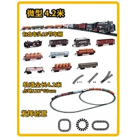 仿真古典火车轨道玩具电动火车轨道玩具高铁小火车套装复古蒸汽火车玩具男孩 微型古典达人版(不冒烟长4.2) 普通电池版