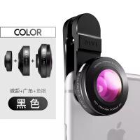电子产品高科技手机镜头广角鱼眼微距iPhone直播补光灯摄像头苹果通用单反拍照附加镜8X自拍神器高清