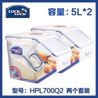 保鲜盒密封盒保鲜盒塑料保鲜盒米桶谷物桶杂粮桶储物桶